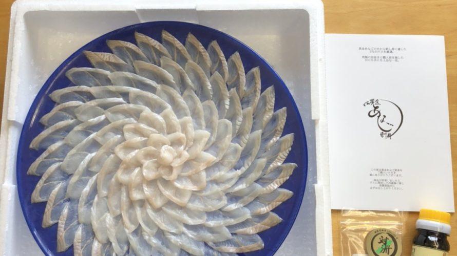 マクアケでご注文いただいた穴子の刺身の発送は順調です。