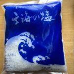 対馬の美味しい塩